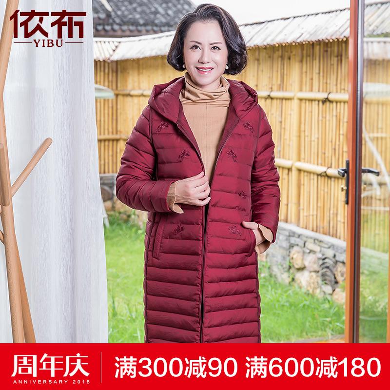 依�哑放婆�装冬季中长款前开羽绒服中老年女装妈妈装保暖棉衣Y7D