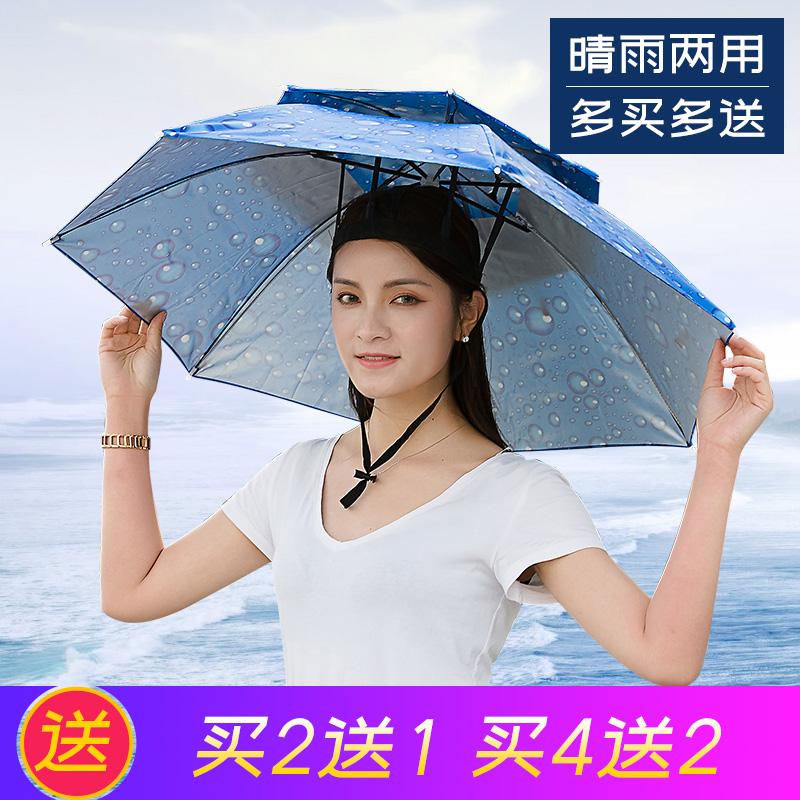 Double layer folding head fishing umbrella fishing umbrella head with umbrella cap sunscreen umbrella cap hat umbrella fishing