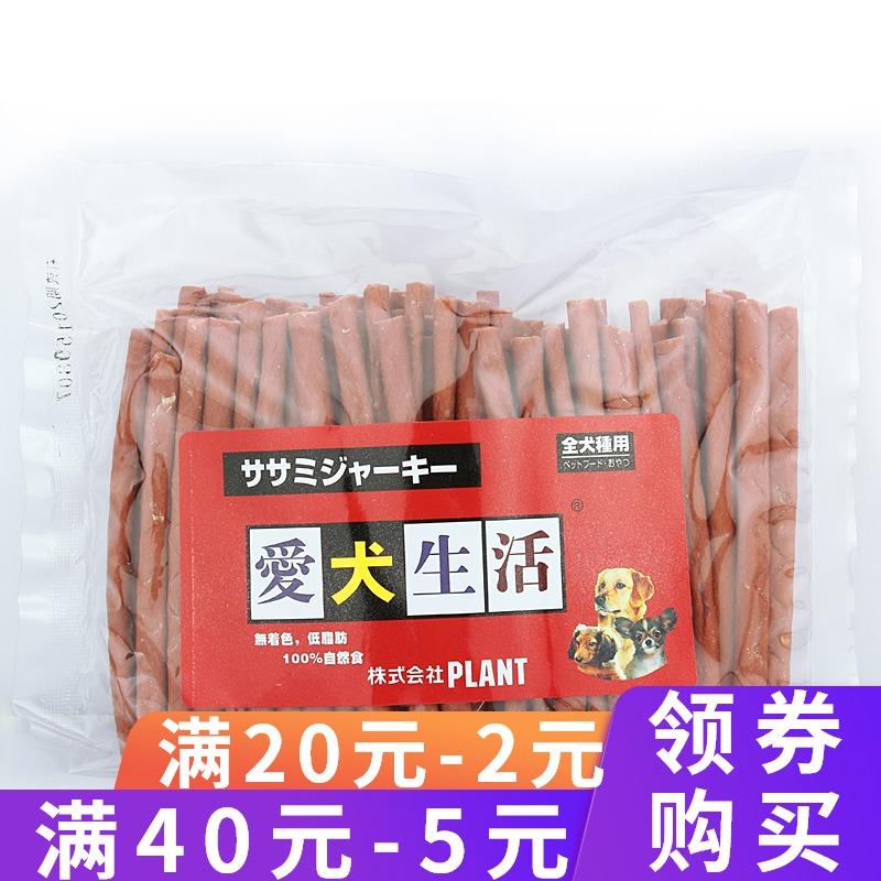 Pet food dog snack beef bar 500g Teddy golden Samo bear beef flavor dog molars snack