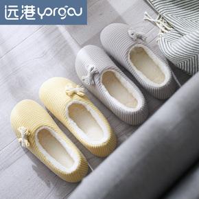 保暖月子鞋女士可爱秋冬季室内软底毛绒居家用孕妇产后包跟棉拖鞋