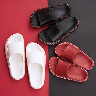 网红凉拖鞋 家用女士室内家居情侣防滑软厚底洗澡ins男潮夏天 夏季