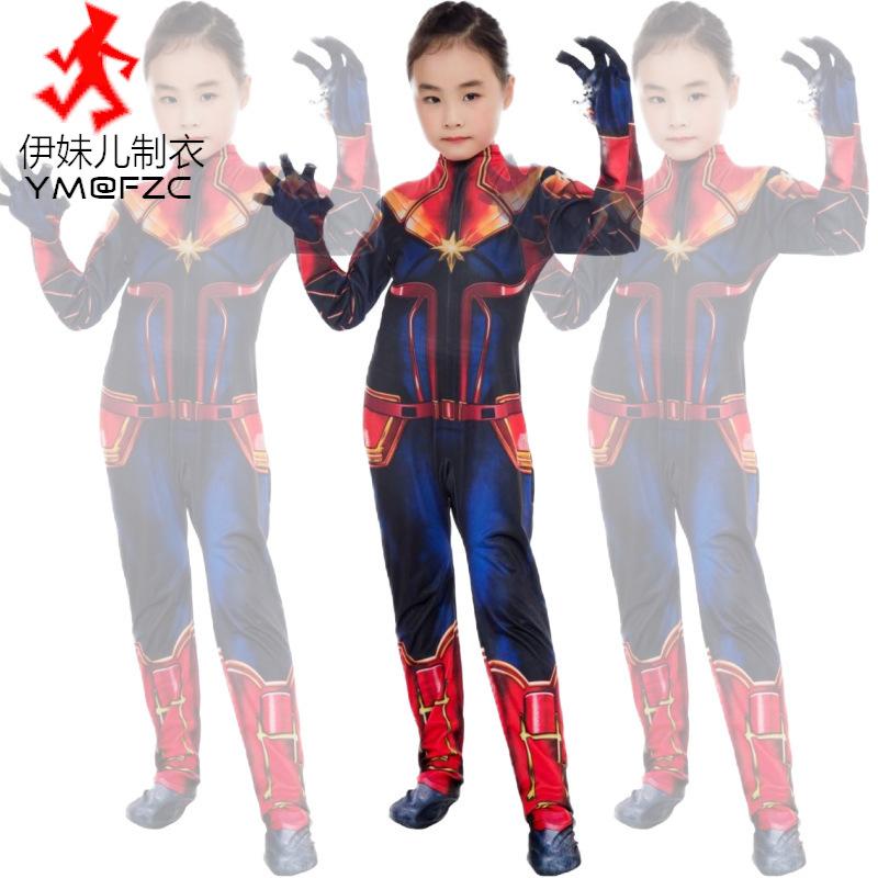 万圣节cosplay动漫服装复仇者联盟 儿童角色扮演惊奇队长连体衣