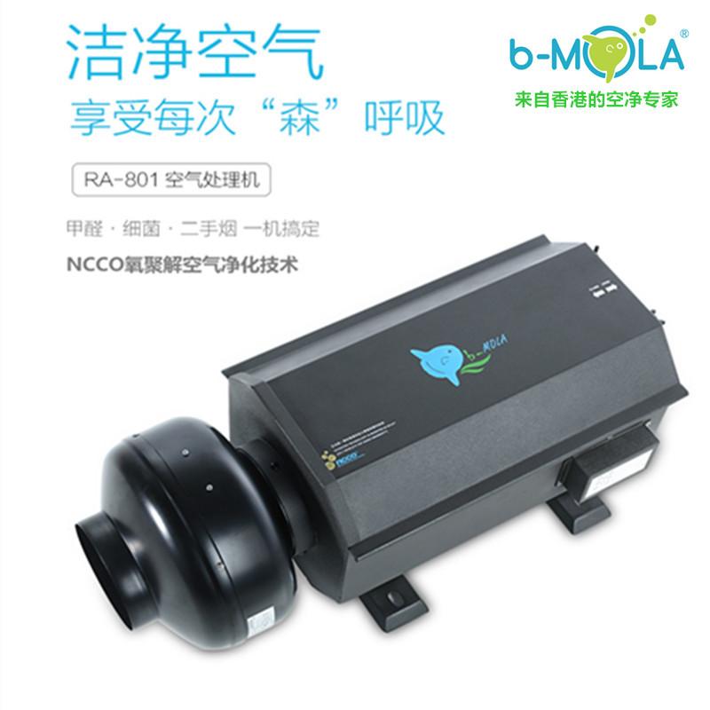 [诺森环保空气净化,氧吧]b-MOLA空气净化器家用工程大型医月销量0件仅售19999元