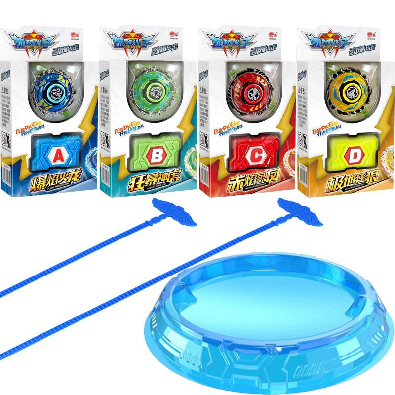 旋风小子陀螺玩具新款合金体拉条套装爆旋旋转齿条战斗盘男孩儿童