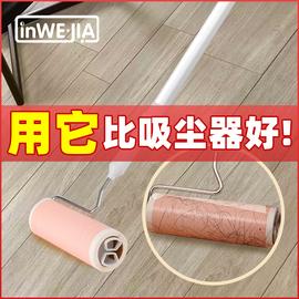 长柄粘毛器滚筒大号吸头发灰尘神器家用滚刷黏沾毛器粘尘滚轮地板图片