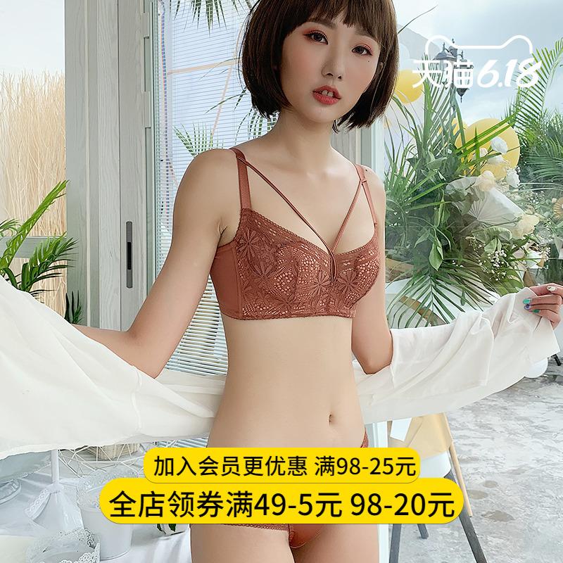 防走光裹胸文胸内衣套装超薄款女收副乳上托聚拢缩胸大胸显小胸罩