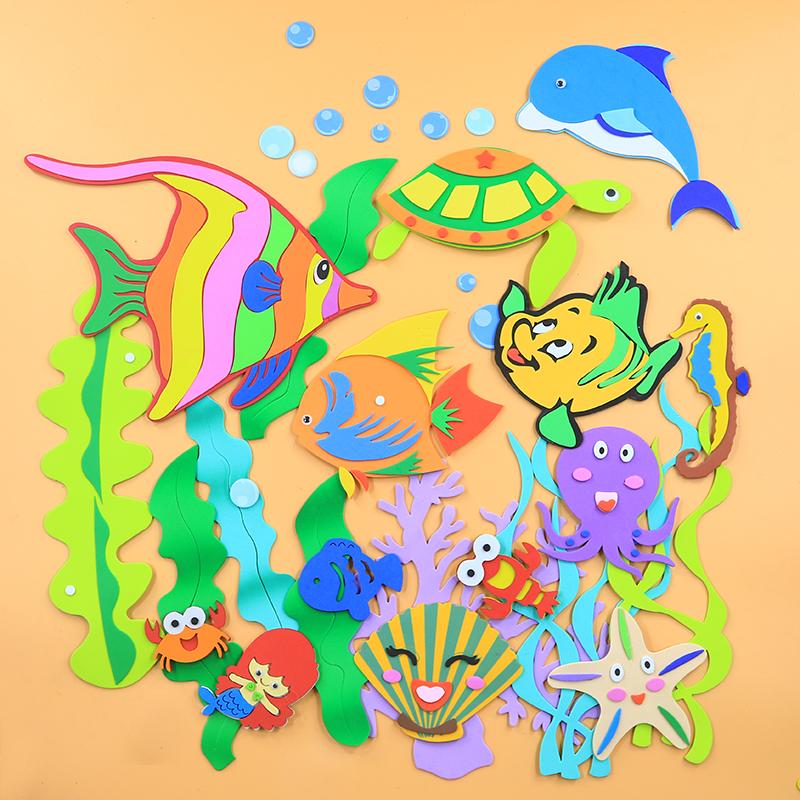 海底世界主题墙贴幼儿园教室布置儿童房装饰材料泡沫海洋鱼水草(用1元券)