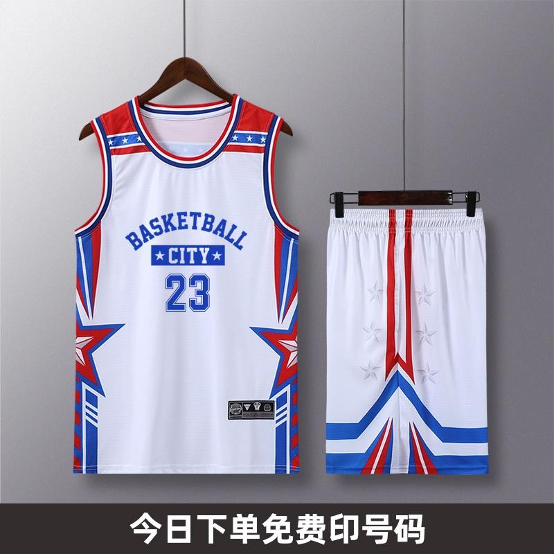 篮球队服套装定制男迷彩球衣大学生训练服球衣团购篮球服男印字号