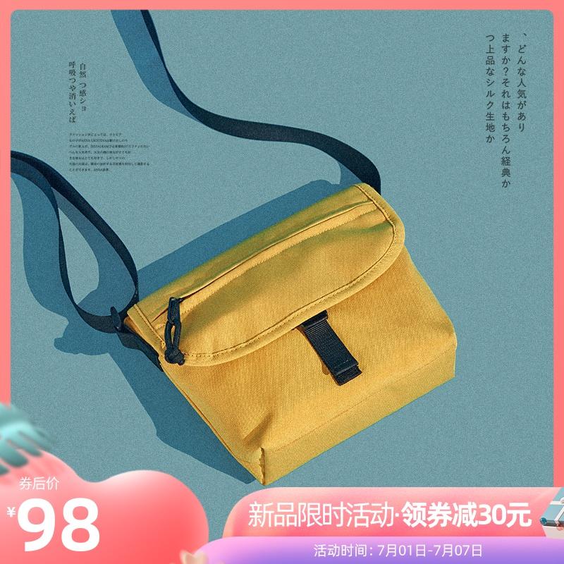 Винтажные сумки Артикул 618381121720