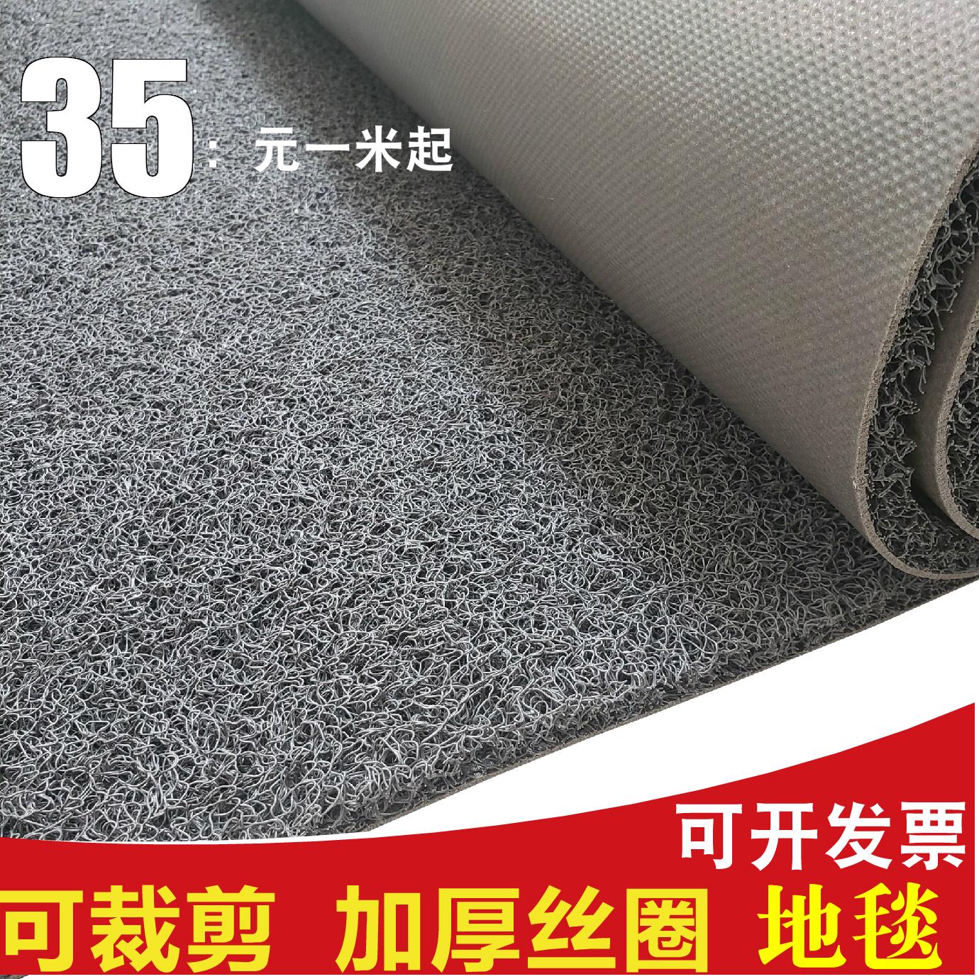 PVCプラスチックじゅうたんのシルクパッキンのフロアマット/室外の防水ドアの入り口に入るマットは裁断できます。