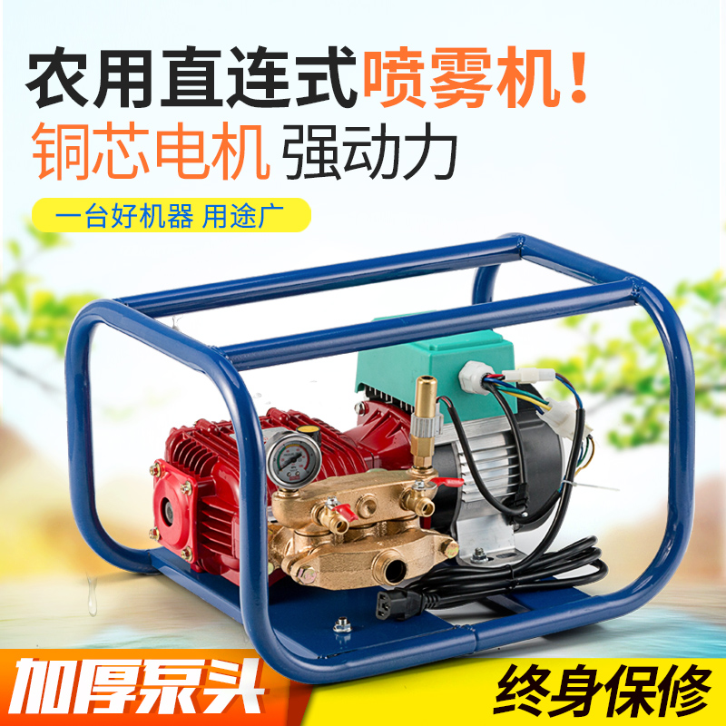 新式电动喷雾器打药机高压农药喷洒器农用家用农药机大功率水泵头
