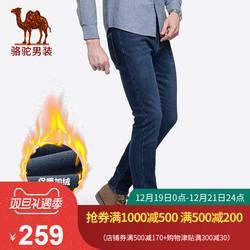 骆驼牌男装秋冬新款弹力牛仔裤男士休闲裤子直筒宽松长裤韩版潮流