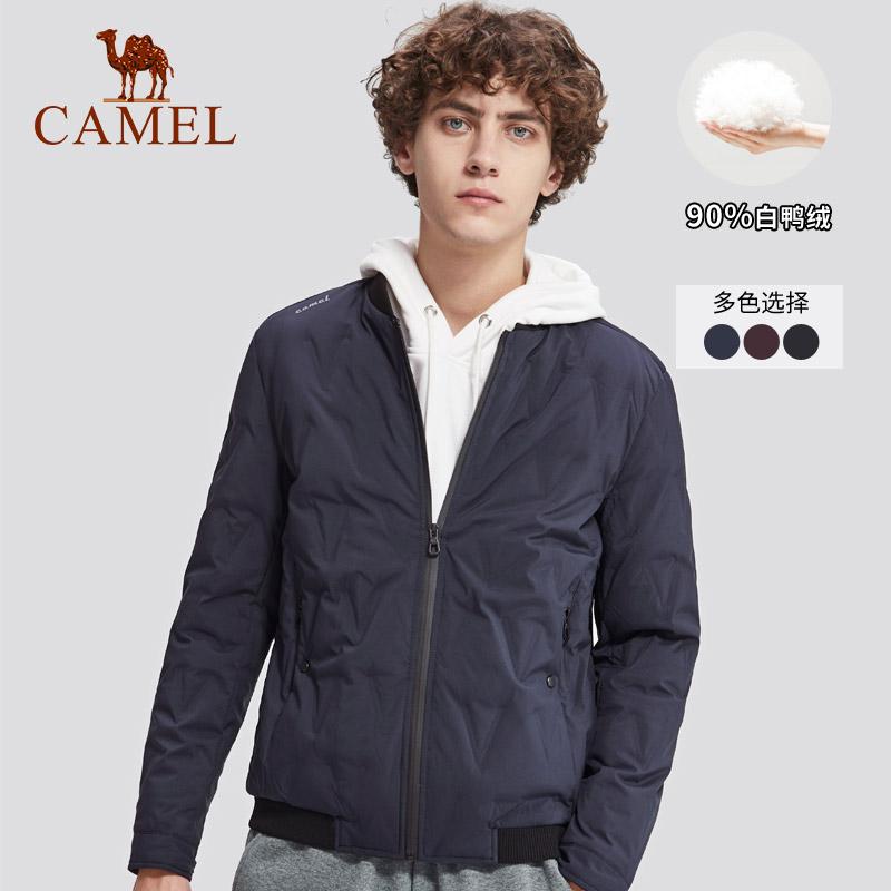 骆驼 男装棒球领白鸭绒男士羽绒服短款冬季新款轻薄保暖内胆外套