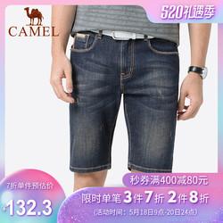 骆驼牌男装夏季新款复古潮流牛仔裤男修身五分裤男士休闲青年短裤