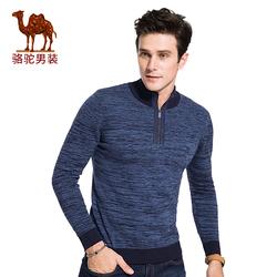 骆驼男装 冬季新款套头半高拉链修身男青年撞色毛衣