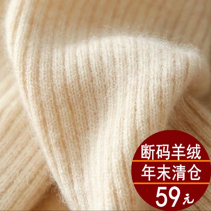 【年末清仓】2020新款羊绒衫高领毛衣女冬加厚紧身针织修身打底衫图片