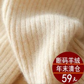 【反季清仓】2020新款羊绒衫高领毛衣女冬加厚紧身针织修身打底衫