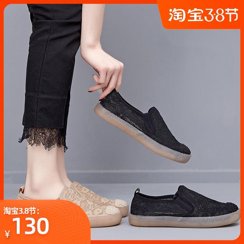 一脚蹬网纱乐福鞋女孕妇软底布鞋