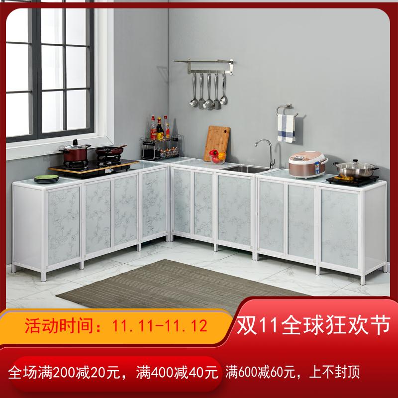 简易厨房橱柜灶台柜不锈钢水槽柜储物柜碗柜家用组装橱柜租房用