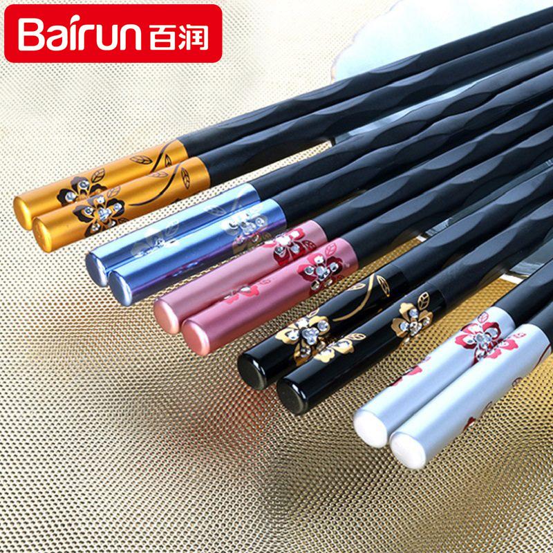 百潤 家用筷子餐具套裝防滑家庭韓式酒店 耐高溫不發黴 合金筷