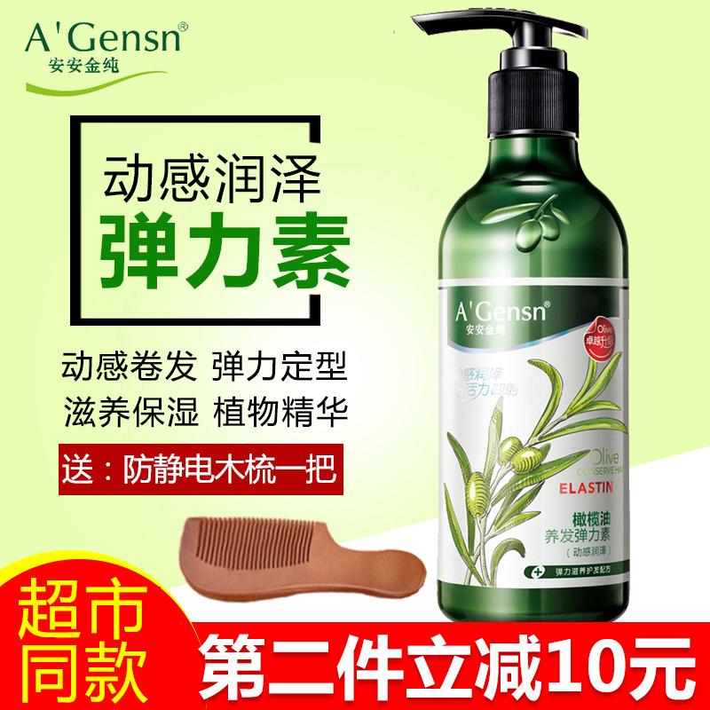 Средства для волос с эластином Артикул 16458272178
