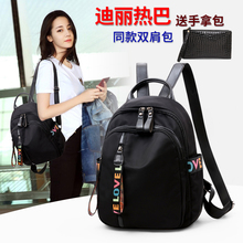 Oxford shoulder bag women 2019 new Korean fashion 100-pack schoolbag canvas travel small backpack women's bag