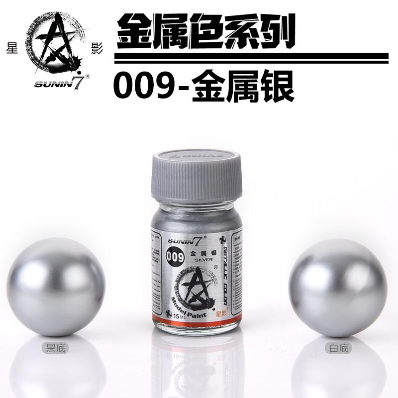 Модели  Артикул 16082980429