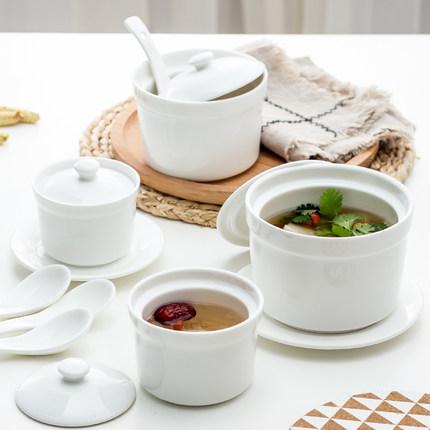 沙县酒店迷你炖罐炖盅带盖陶瓷纯白隔水蒸蛋药膳炖汤煲燕窝糖水盅