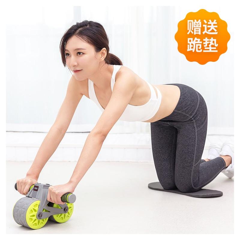 英国Body Sculpture 智能计数自动回弹健腹轮腹肌便携家用健身房
