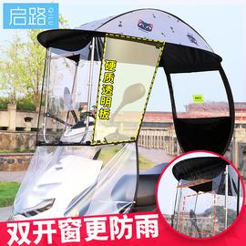 电动电瓶车雨棚蓬防晒挡风遮阳伞电动摩托车遮雨棚加购新款挡雨棚图片