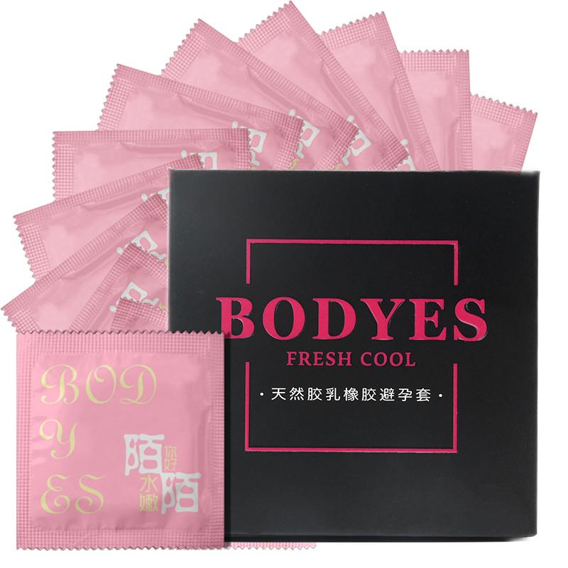 Улица Улица освежающий богиня в целом 20 только презерватив люди среда презерватив для взрослых восторг считать сырье секс статьи бесплатная доставка
