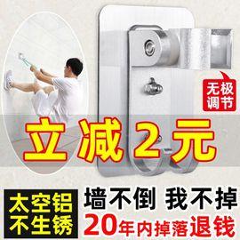 花洒支架免打孔固定底座淋浴器配件莲蓬头淋雨花晒喷头浴室挂座图片