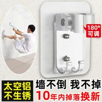 可調節花灑支架免打孔固定底座吸盤式淋雨蓮蓬頭噴頭淋浴器配件