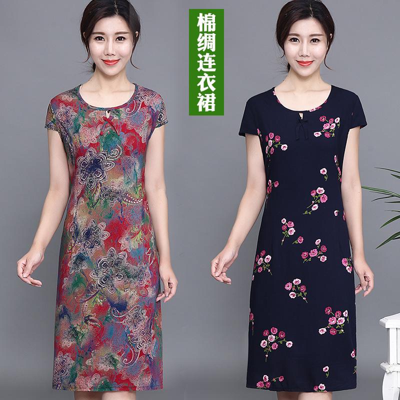 加肥加大连衣裙棉绸裙子宽松大码夏装妈妈装40-50-60岁中老年女装