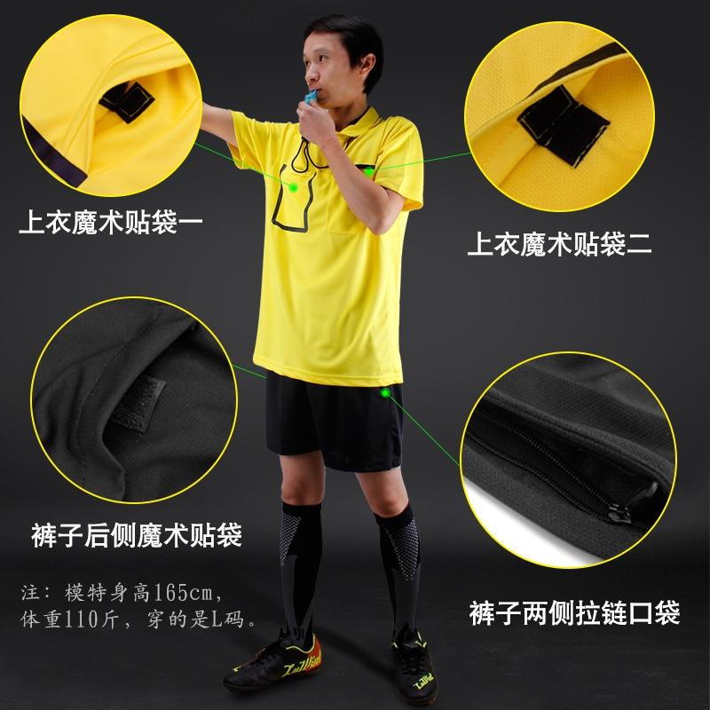 Футбол Людвига короткий рукав Сухопутная одежда комплект для взрослых детские мужские и женские Рефери