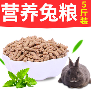 water hyacinth as food for rabbit