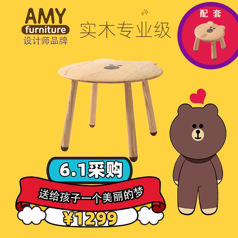 Детские наборы столов и стульев Артикул 587642735412