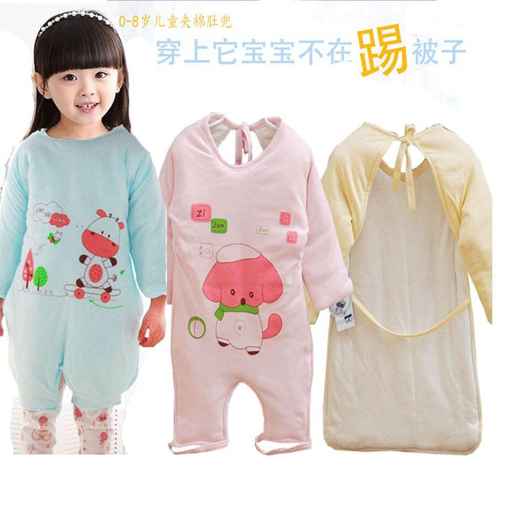 婴儿童肚兜纯棉夏季薄款宝宝睡觉护肚脐防踢被中大童秋冬四季通用