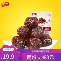 三袋和田大枣子新疆特产地直供包邮1488g二级金沙神奇有机红枣
