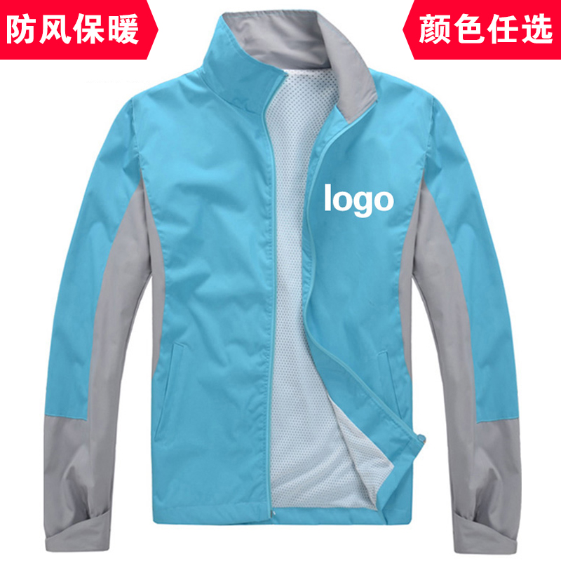 Advertising windbreaker custom long sleeve work clothes mens autumn and winter coat waterproof windbreaker publicity suit printing customized logo