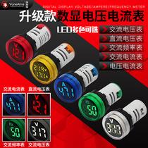 LED数显指示灯交流电压表直流电源信号灯电流表频率表温度表赫兹