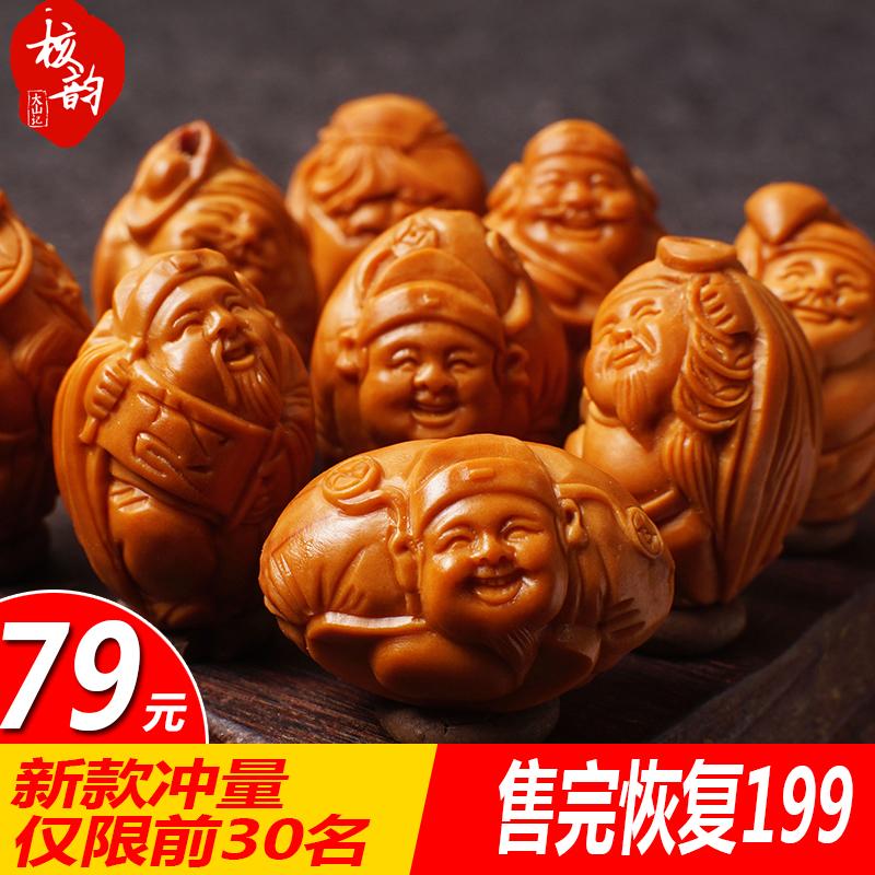 Разные сувениры из косточек фруктов Артикул 601378433701