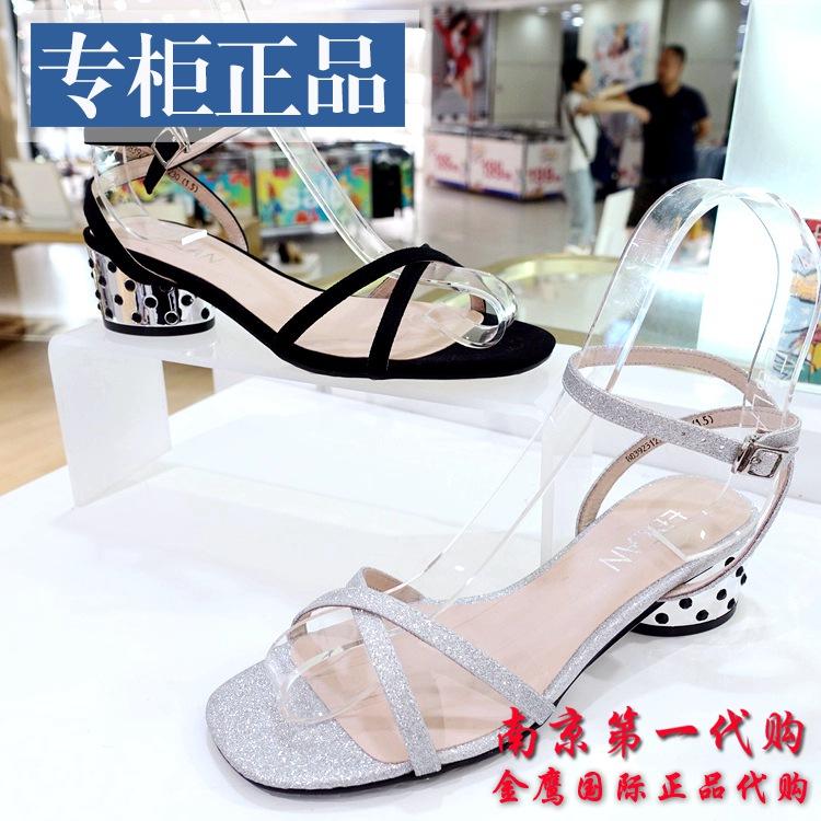 ����9裾�品代�伊伴女鞋2018夏季新款仙女�鲂�子B8392312A01A18