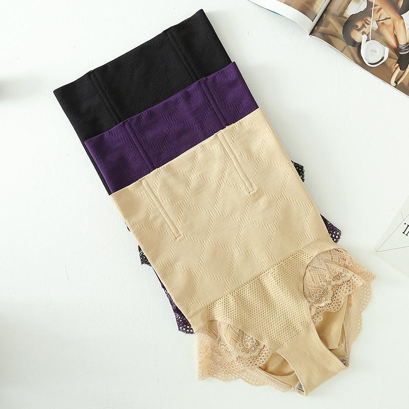 天天特价 抢购 2条装 女士锦纶高腰收腹内裤胖MM加大码美体塑身裤