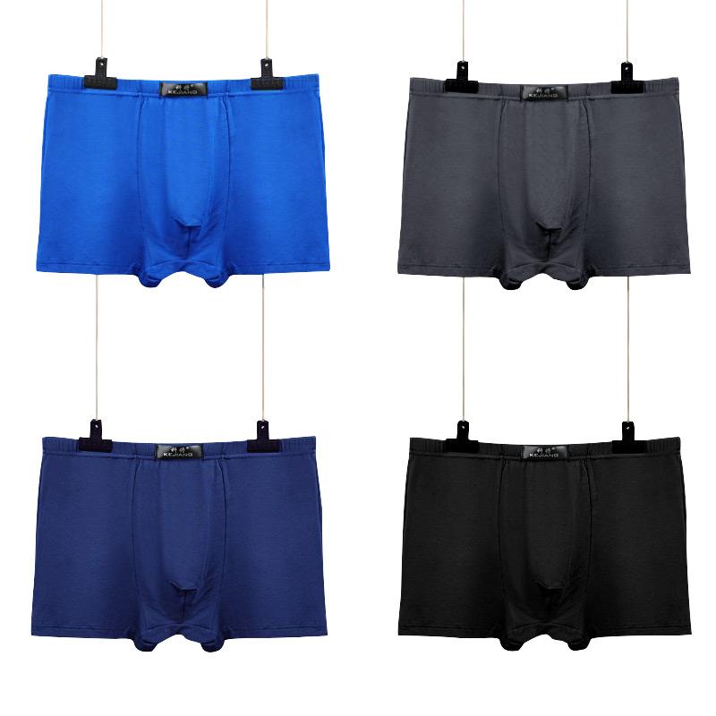4条礼盒装科将莫代尔包头款男内裤 莫代尔中腰U凸透气四角裤头