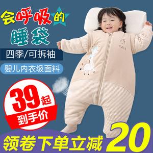 婴儿睡袋秋冬季加厚新生儿童防踢被子纯棉宝宝分腿四季通用春秋款