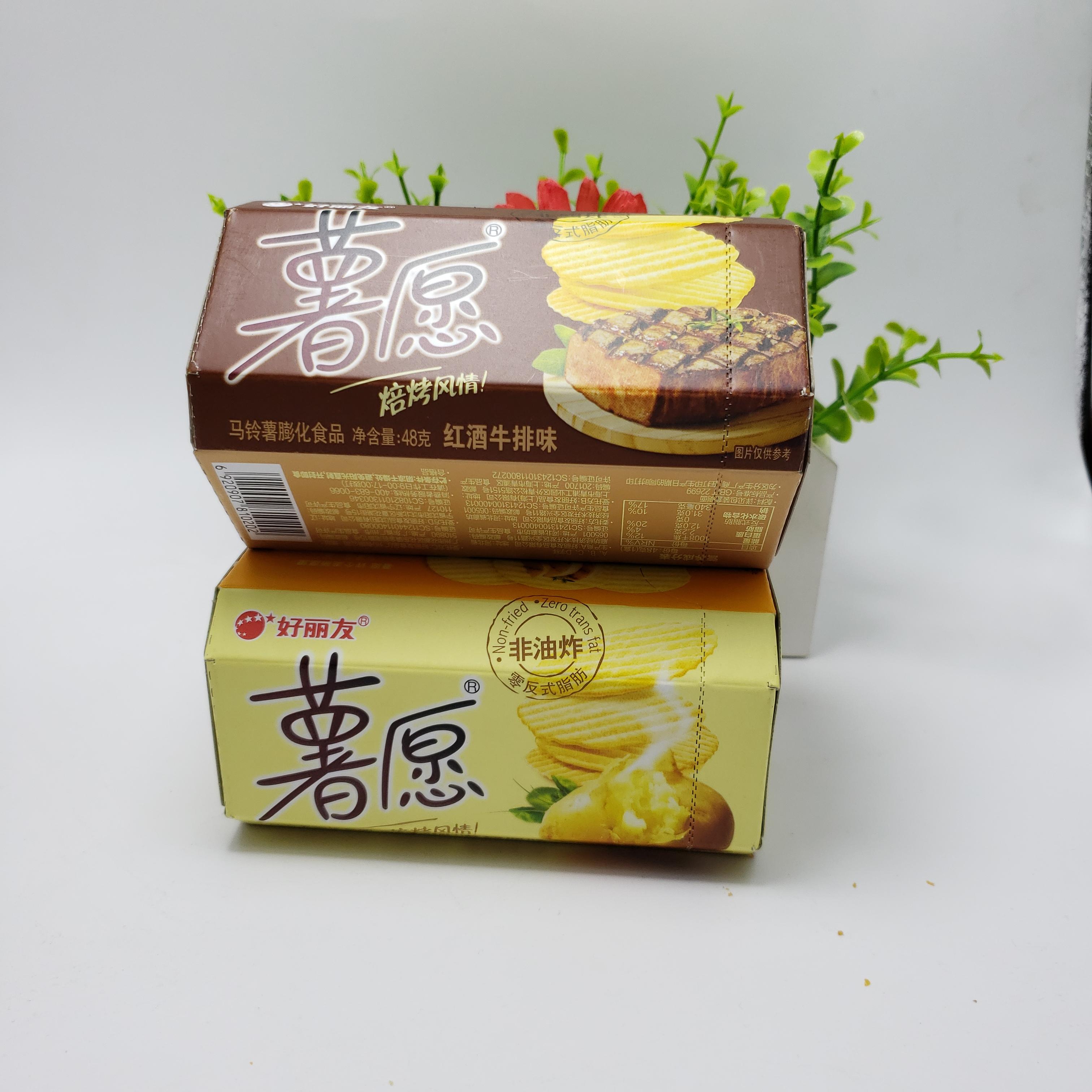 非油炸好丽友薯愿红酒牛排味薯片零食休闲小吃薯片薯条十盒包邮