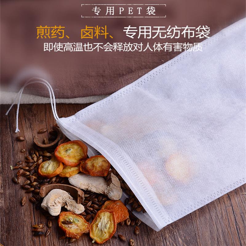 100 месяцы 10*15cm ткань традиционная китайская медицина мешок обжаренный медицина мешок фильтрация чай пакет мешок горшок суп галоген мешок фут одноразовые
