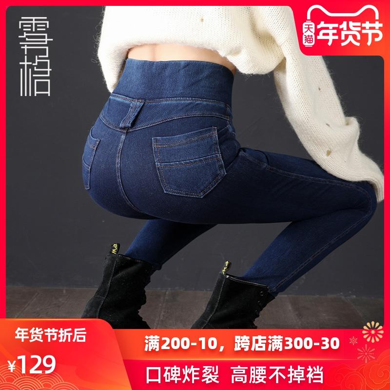 高腰裤牛仔裤女买过的朋友谈谈