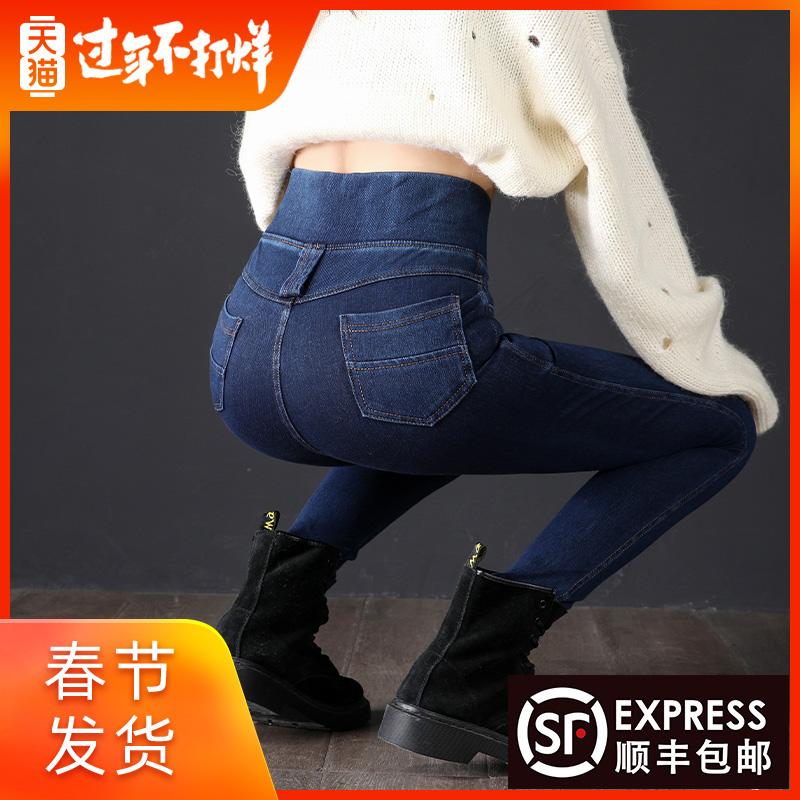 雾格加绒牛仔裤女高腰冬季厚加厚松紧腰外穿加绒裤小脚弹力加长